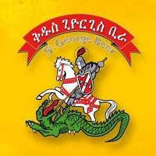 BGI Ethiopia Profile Picture