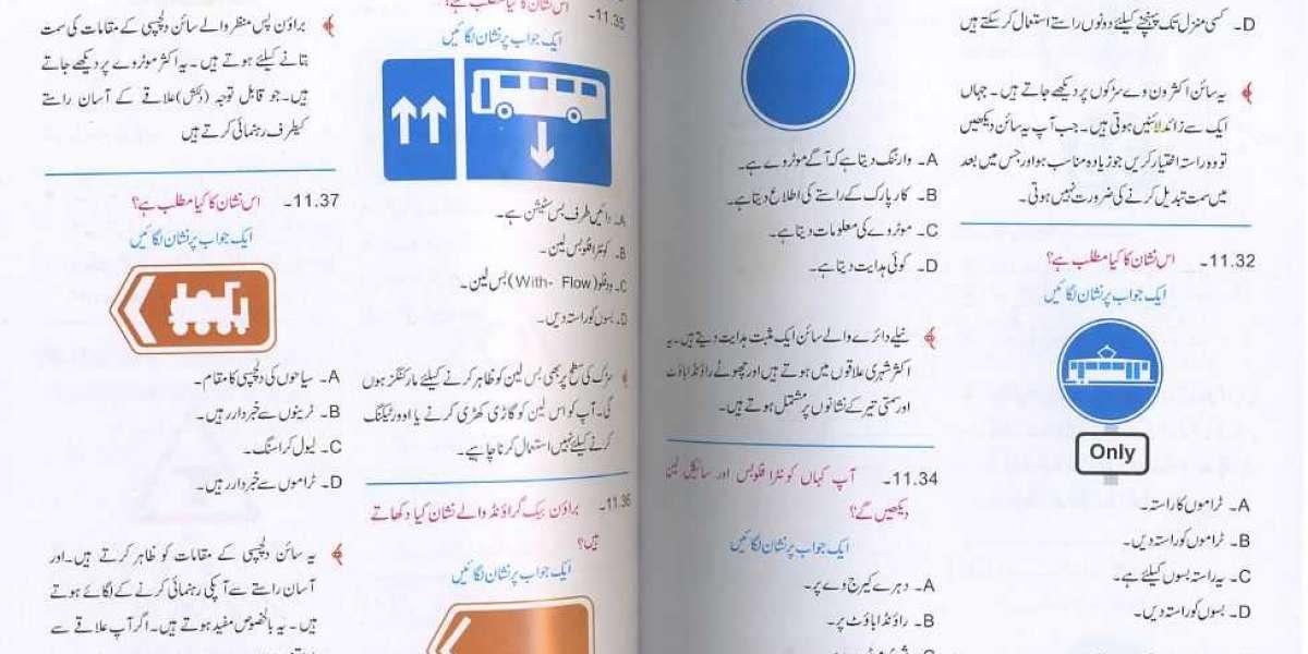 Saudi Driving Computer Test Questions Pdf Zip Utorrent Ebook .epub Full Edition
